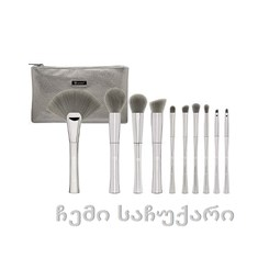 BH Cosmetics Smoke 'n Mirrors 10 Piece Metalized Brush Set with Bag/სახის ფუნჯები 10ც